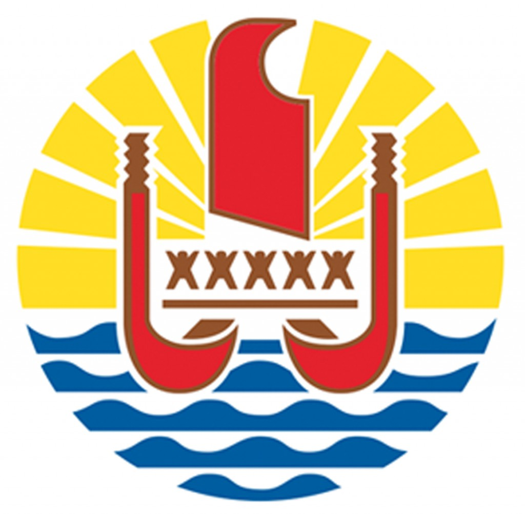 logo PF sans fond